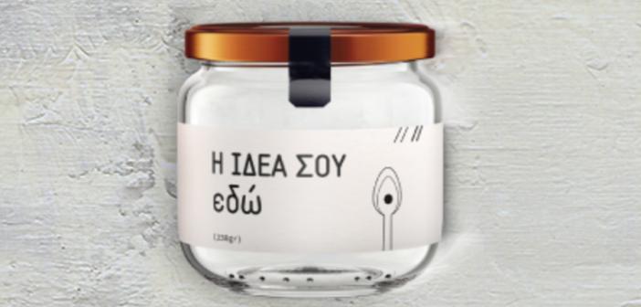 Piraeus Bank picks Antelop as its mobile payments provider